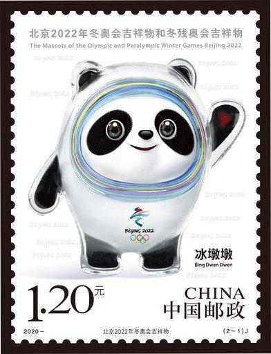 2020年纪特邮票发行时间计划表解读