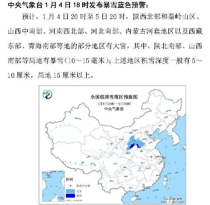 北京今晚又要下雪,还是下一宿,去故宫赏雪啊!然而……[墙根网]