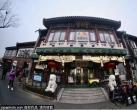 天一冷,老北京人就开始无比怀念这热气腾腾的一口肉!百年老店,百吃不厌!