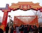 2020北京凤凰岭新春游园会攻略(时间+门票+活动)
