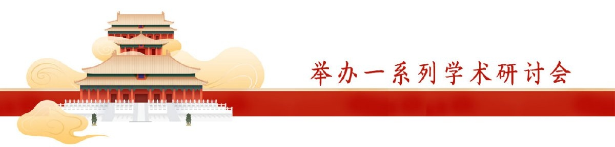 2020紫禁城建成600年故宮重點活動公布(展覽+公益活動)