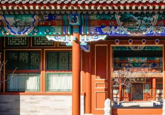 2020北京紫竹院公園春節開幕音樂會時間+地點+節目單