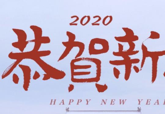 2020故宫春节游览攻略(开馆时间+闭馆时间+门票预售时间)