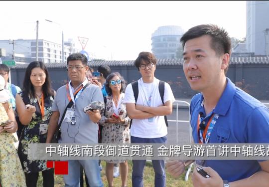 """官宣三条北京黄金岛棋牌游戏手机版""""新""""线路!大部分人没这么逛过"""