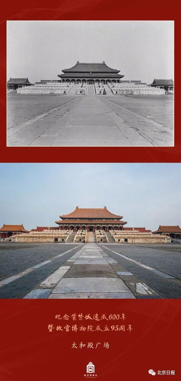 2020故宫春节游览攻略(开馆时间+闭馆时间+门票预售时间)[墙根网]