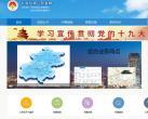 北京公积金网上提取流程(购房+租房)