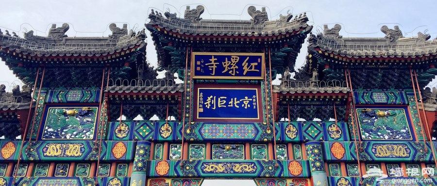 2020北京红螺寺春节祈福游园会活动安排(时间+地点)