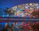 北京奥运博物馆参观指南(开放时间+预约+地点)