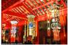 收藏!在北京过年,会玩的人都会来这里!庙会、冰雪季、灯光秀?还是……