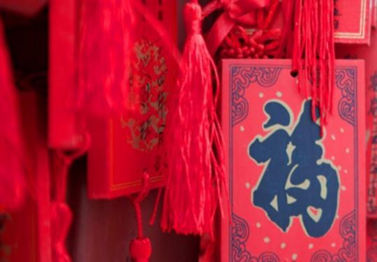 2020年北京30万张春节庙会门票在哪里抢?附入口