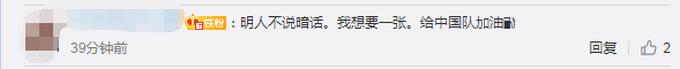 东京奥运会门票样式公布,网友:这配色像office全家桶[墙根网]