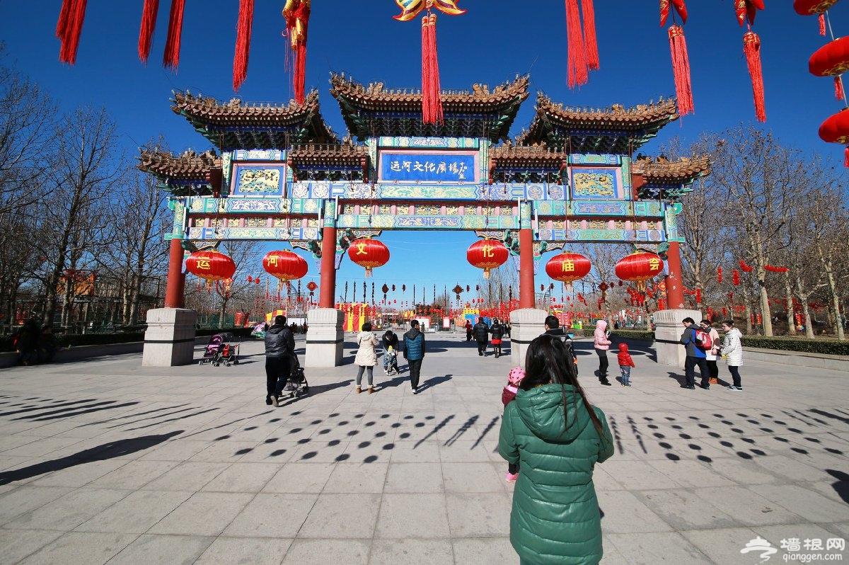 2020春节北京各大公园特色文化活动内容详情