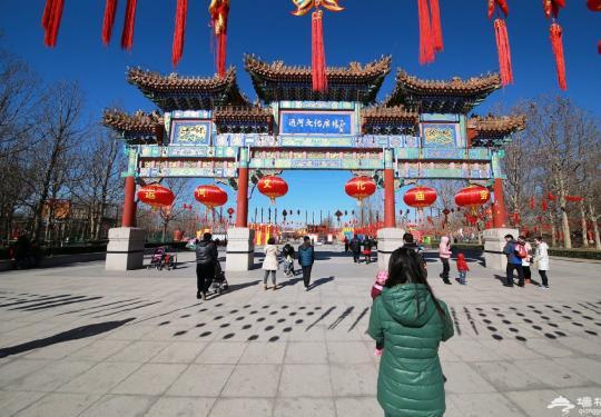 2020春節北京各大公園特色文化活動內容詳情