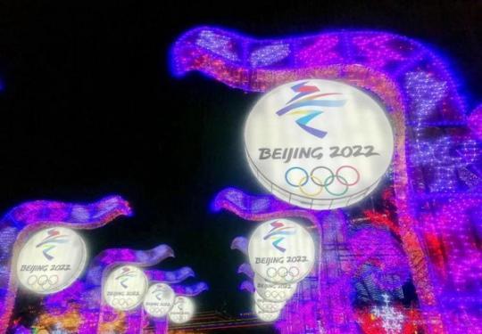 2020龙庆峡冰灯节成人票