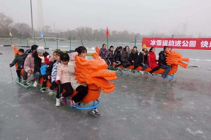 又能滑冰了!玉渊潭公园冰场时隔11年重新开放