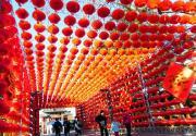 2020北京龙潭公园春节庙会门票多少钱?附购票入口