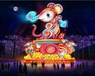 2020北京元宵节庙会有哪些?(时间+地点+门票)