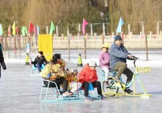 【海淀·冰雪】39.9元起抢购八一湖首届冰上嘉年华单人套票、双人套票