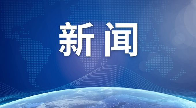 北京新增8例新型冠状病毒感染肺炎病例,密切接触者累计205人[墙根网]