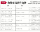 春节期间雍和宫、白云观等周边道路采取临时措施 自驾车需绕行