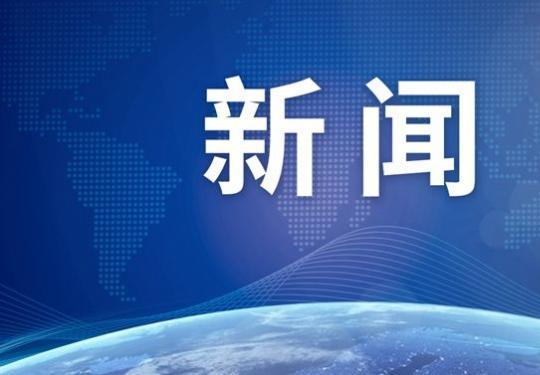 北京新增8例新型冠状病毒感染肺炎病例,密切接触者累计205人