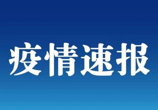 转发周知!北京对开往河北37条公交线路采取停运、区间措施