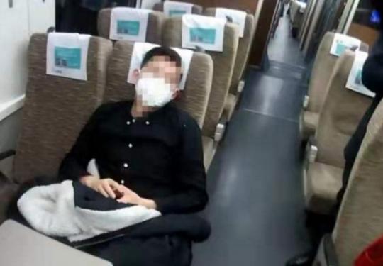 一名男子在回京高铁上突然发烧 已移交卫生防疫部门