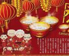 北京元宵节的传说和讲究,您肯定没听说过!