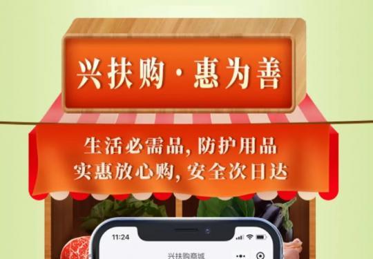 北京大兴哪里能买到口罩?