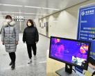 地铁站外多于50人候检时,分批进站!北京方案全国推广
