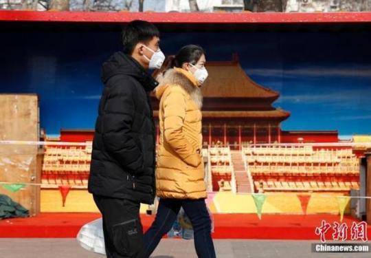 北京官方连日多次提示出行游客:避免扎堆儿聚集