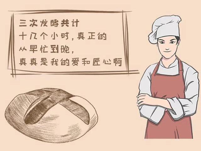 """北展""""大列巴""""有多好吃?线上就可以下单啦![墙根网]"""