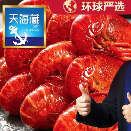 辛巴直播1场热销3000万只的小龙虾来了~仅85元=5盒!【天海藏麻辣小龙虾尾】加热即食~鲜、香、麻~王刚老师倾情代言!热浪来袭,麻辣一夏!全国冷链包邮~