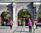 闭园58天后北京动物园今起迎客,小动物们还好吗?