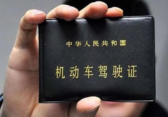 疫情期間北京駕駛證期滿換證,這么做準沒錯!