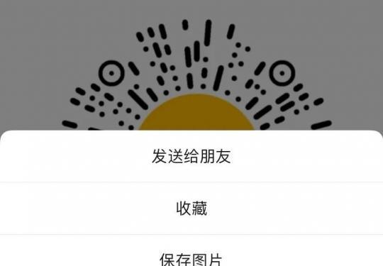 北京西山国家森林公园门票预约平台及入口