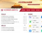 北京将继续为参保人提供电子版社保对账单,如需纸质版可网上变更
