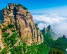 保定白石山世界地质公园景区游览线路推荐