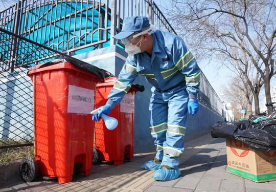 北京这个区本月开始全面推行垃圾分类!楼房、平房怎么做?看这里