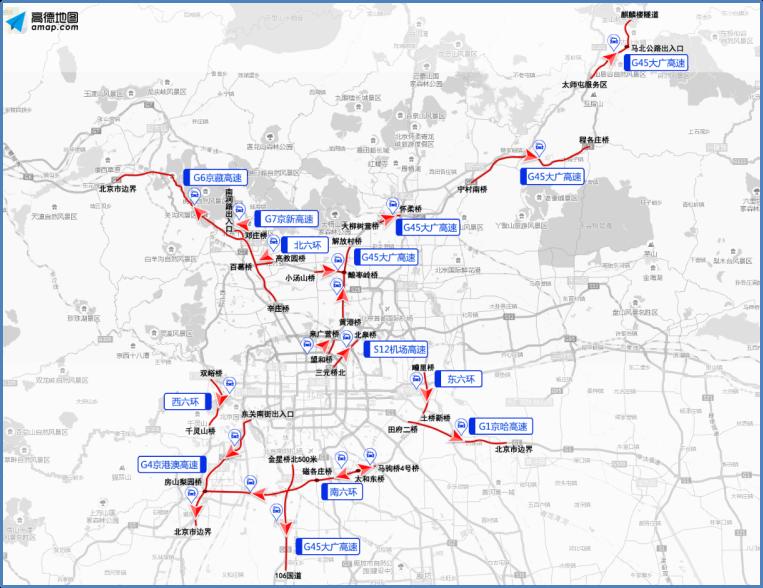 五一假期,北京這幾條高速預計最堵[墻根網]