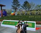 北京世园公园正式命名 首届北京国际花园节启动