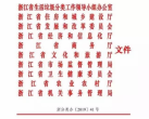 """杭州又双叒叕领先全国啦,酒店用黑科技将""""取消六小件""""执行到位"""
