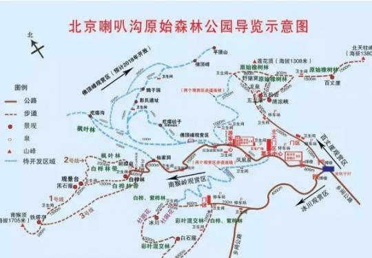 北京喇叭沟原始森林景区将于5月1日开园,门票可线上提前预约