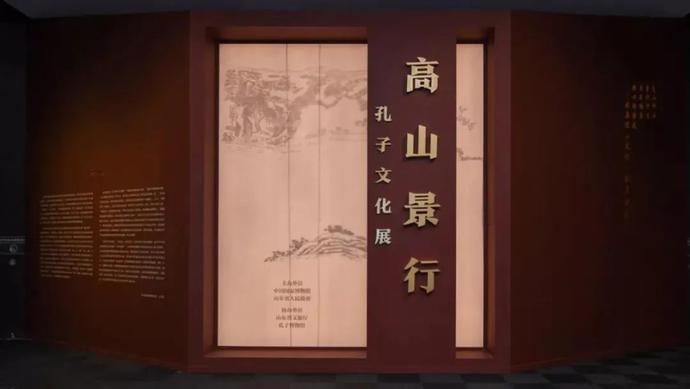 国家博物馆有序开放公告 正在展出的展览有这些[墙根网]