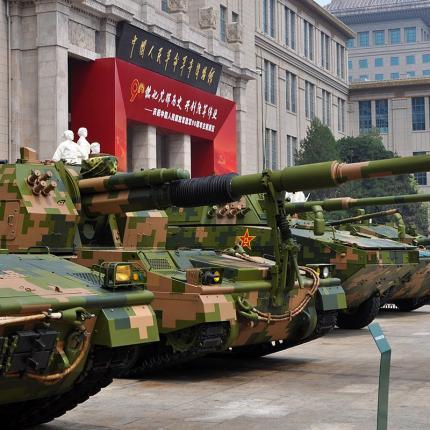 【海淀區】軍事博物館免費預約