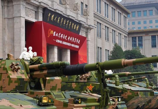 【海淀区】军事博物馆免费预约