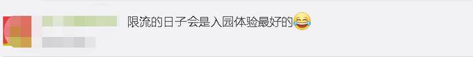 官宣!上海迪士尼将于5月11日起重新开放,游园需注意这些事项[墙根网]