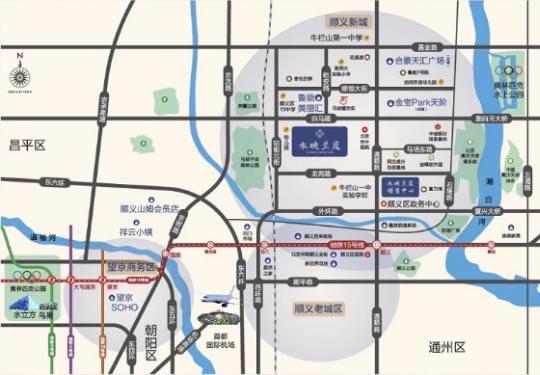 """二次申购 顺义157套共有产权房源明天""""上线"""""""