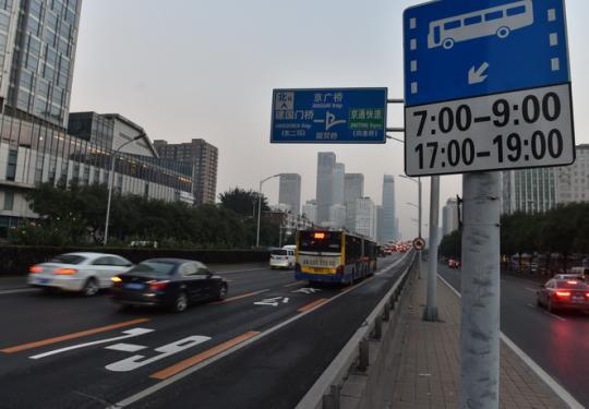 今明再添4条!跨京冀公交线路本周已恢复至10条