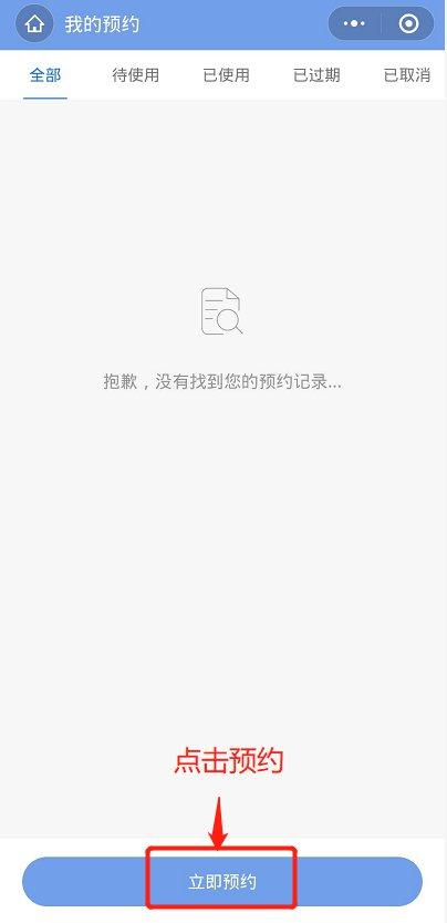北京首钢园区预约参观指南(步骤+爱尚首钢园入口)[墙根网]